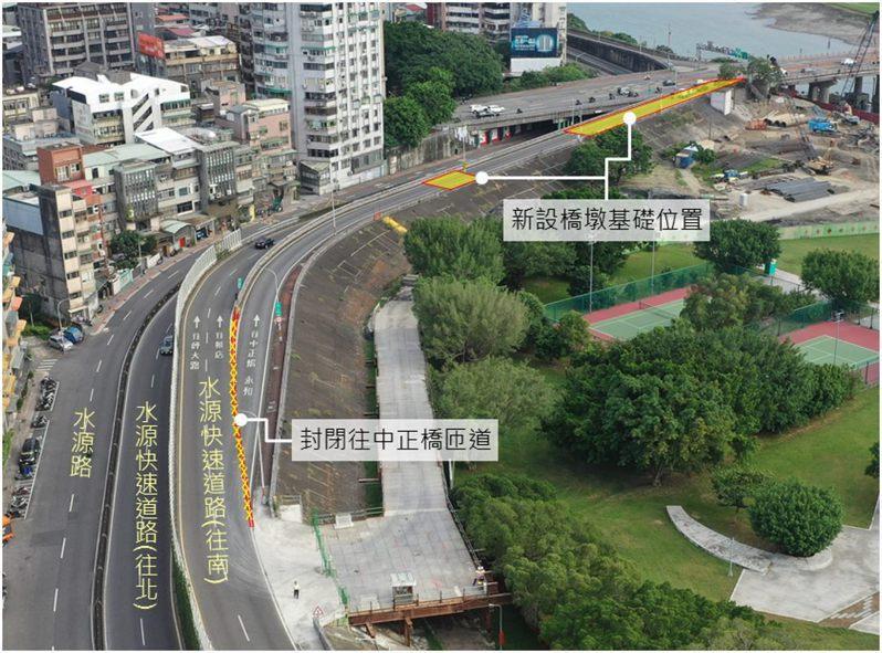 考量中正橋改建工程,原先水源快速道路往中正橋匝道將自2月20日封閉到明年底。圖/新北市工務局提供