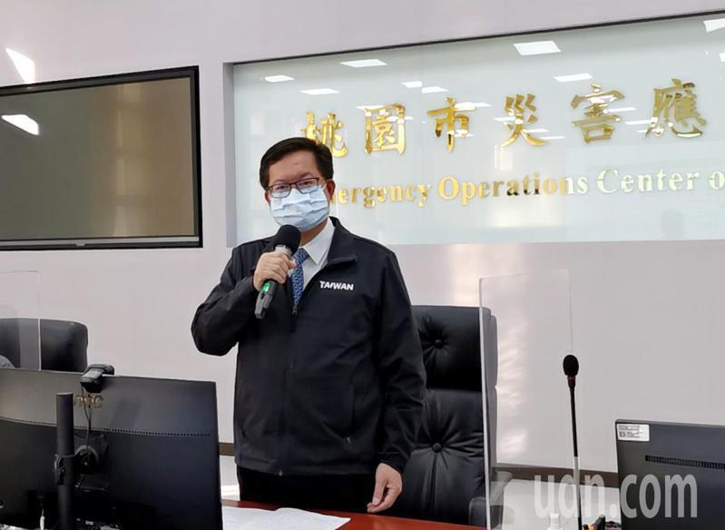 桃園市長鄭文燦(見圖)宣布,考量農曆春節需求,本月10日起恢復各類長照社福機構家屬訪視。記者曾增勳/攝影