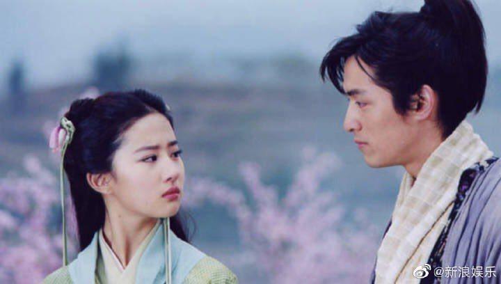 胡歌和劉亦菲傳出已結婚。圖/摘自微博