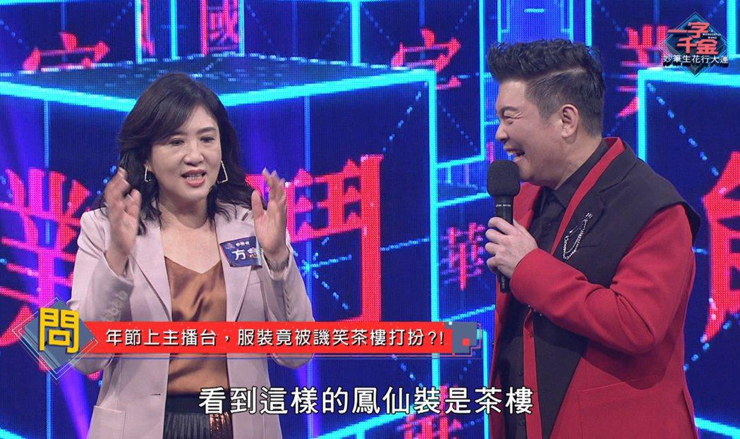 方念華(左)穿鳳仙裝播新聞,竟被媽媽碎念。圖/公視提供