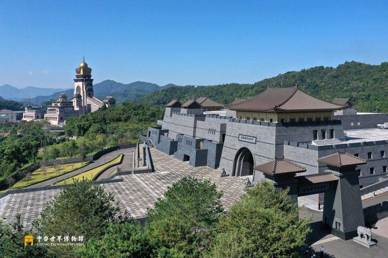 中台世界博物館外觀如唐代長安古城,被譽為台灣佛教博物館的「羅浮宮」。圖/中台禪寺提供