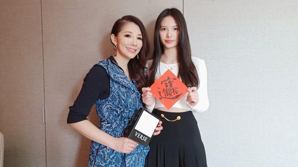 林書煒和女兒蔡中泠。圖/林書煒提供