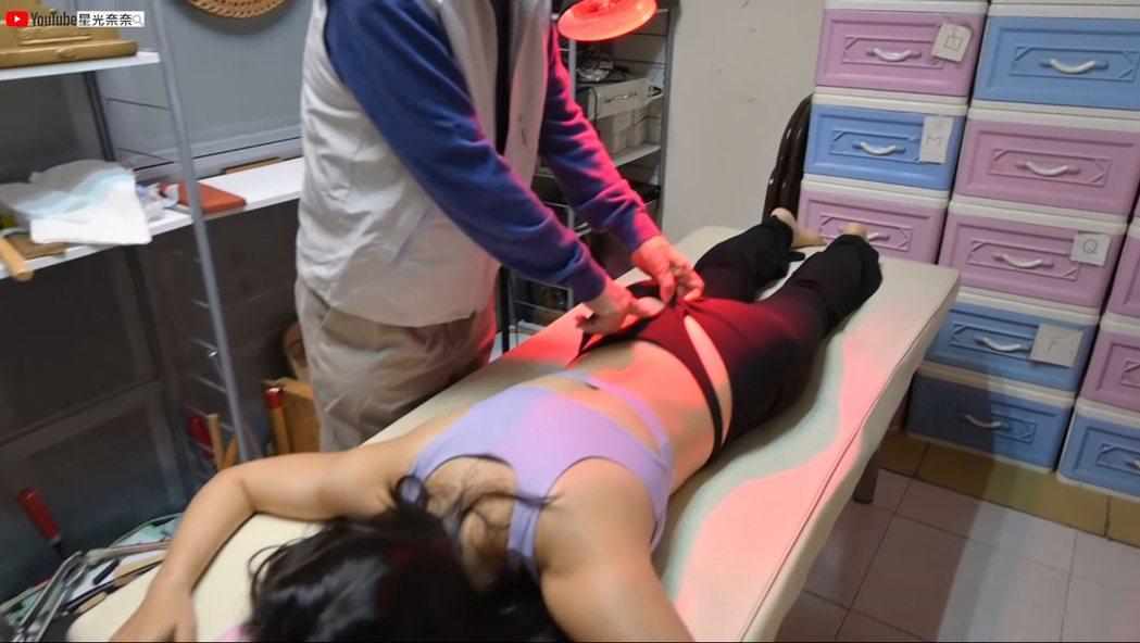 艾瑪接受整骨,治療師卻摸臀又要私處。 圖/擷自Youtube