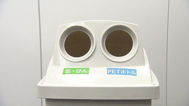 日本資源回收桶設有2個開洞。圖/取自Nippon