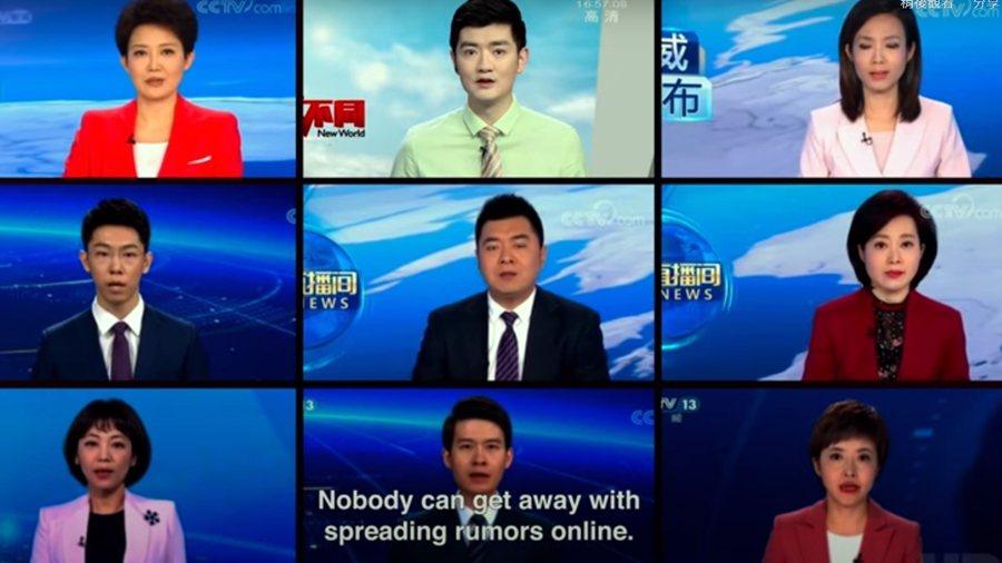 紀錄片中,多家電視台講出一模一樣的字句。圖為《In the Same Breath》截圖。 圖/截自預告片