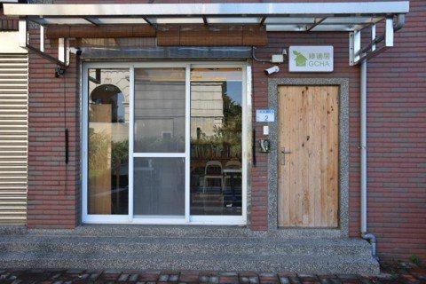 綠適居社會企業工作室兼住家。  圖/張許靖惟攝影