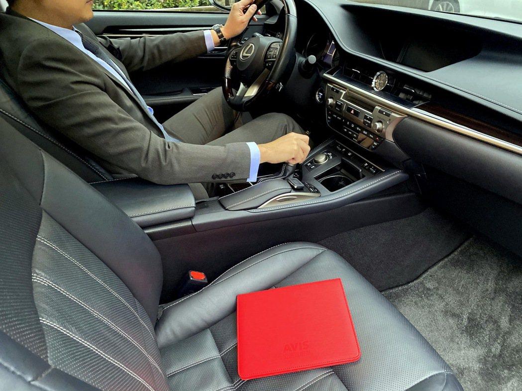 AVIS安維斯租車為企業量身打造優質的租車方案,並以全面的一站式服務及專業的服務...
