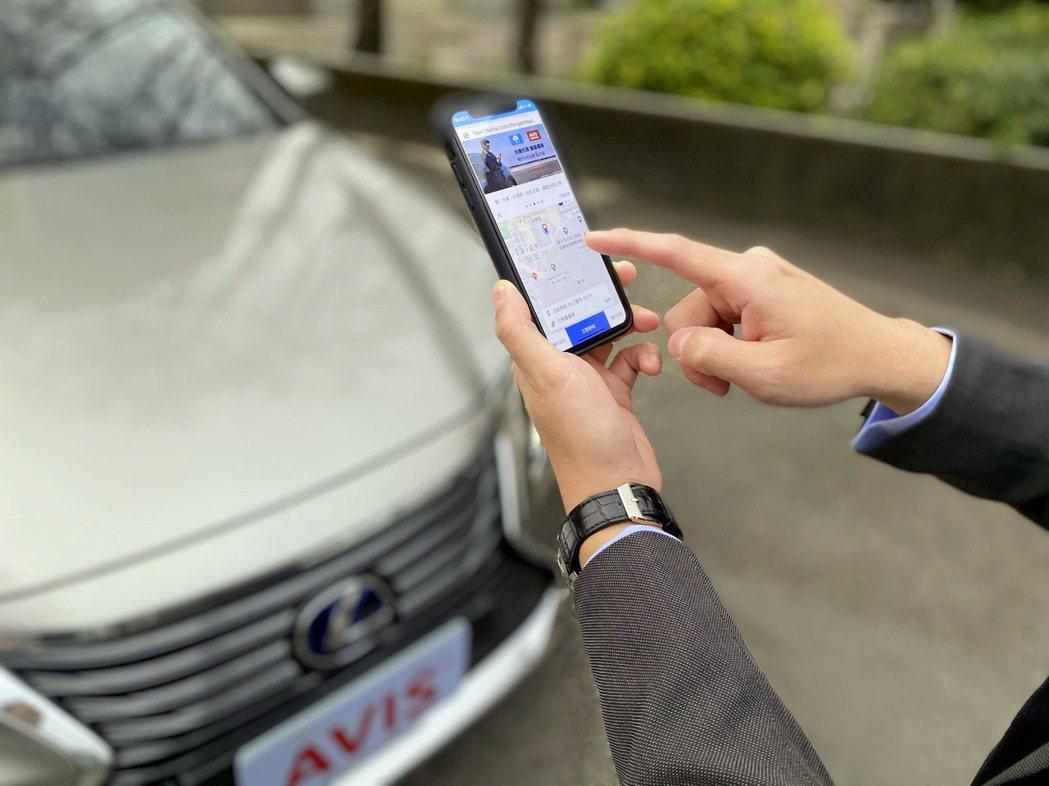 即日起凡AVIS長租企業用戶,即可享有最高1,000元的台灣代駕折抵優惠,透過a...