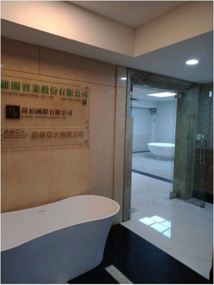 台灣最大人造石英石(QUARTZ)的石材製造公司「維閣實業」一起加入國家產業轉型...