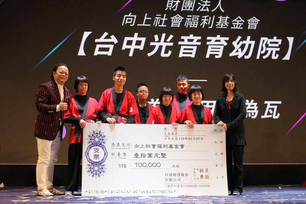 由貝殼銷費發起的「公益認養計畫」所產生的公益金,捐贈給台中向上社會福利基金會。