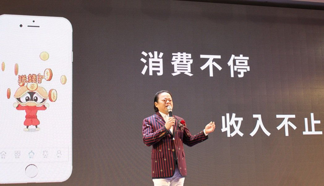 創辦人劉儒遠更期許2021年消費公益金能突破200萬,讓更多的弱勢團體能夠更全面...