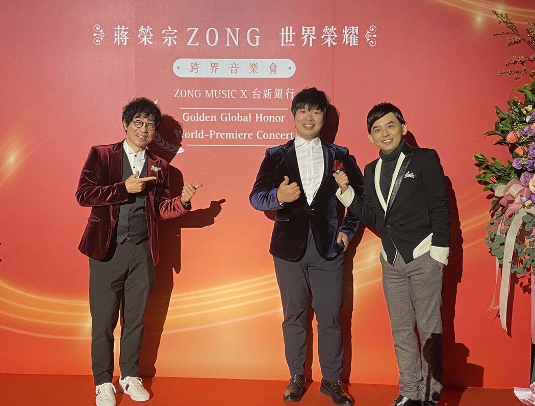 蔣三省(左起)對兒子蔣榮宗(中)得獎與有榮焉。圖/ZONG MUSIC提供
