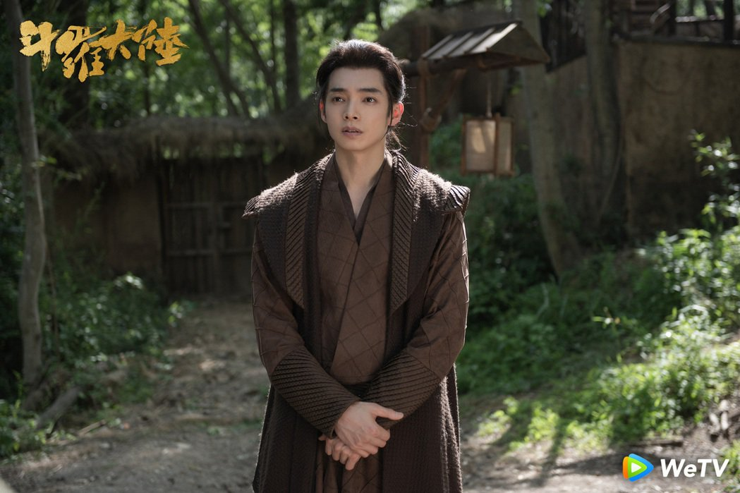 辰亦儒演出「斗羅大陸」。圖/WeTV海外站