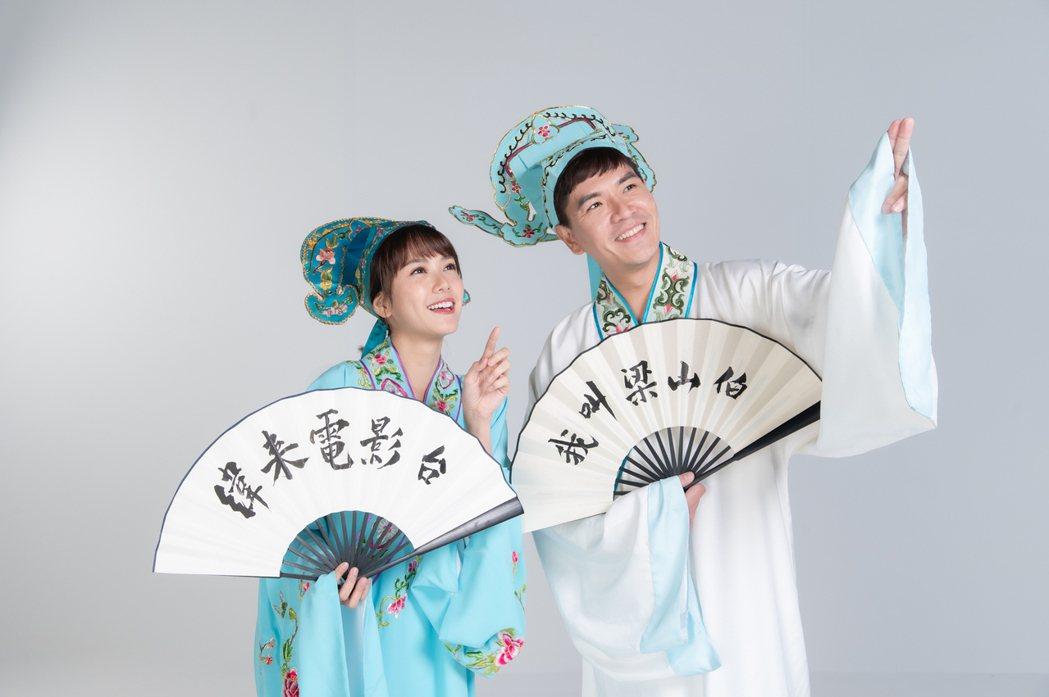 王傳一(右)、方語昕穿上古裝唱Rock版「樓臺會」。圖/緯來電影台提供