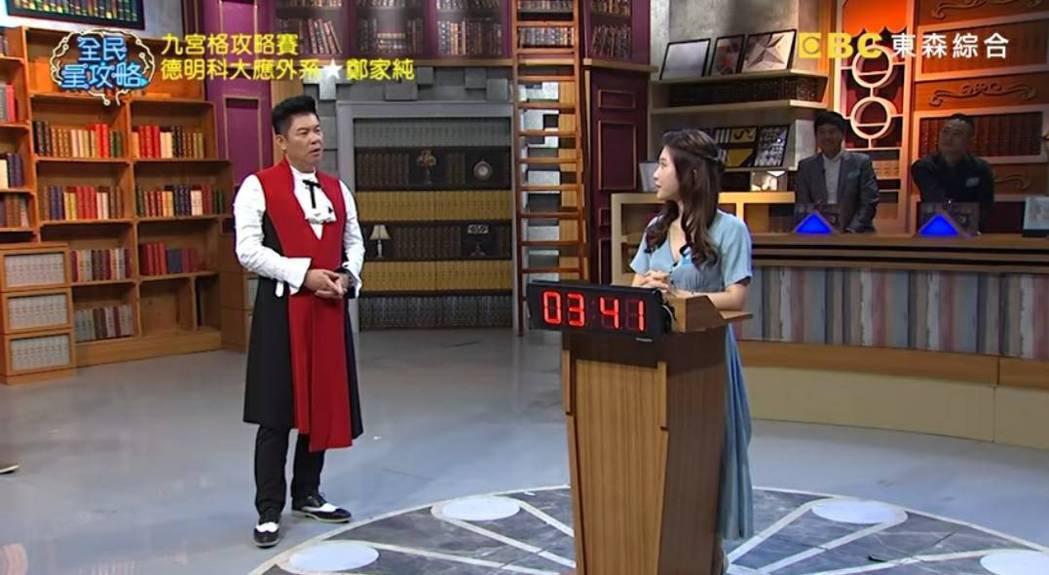 雞排妹2019年上曾國城節目。圖/摘自YouTube