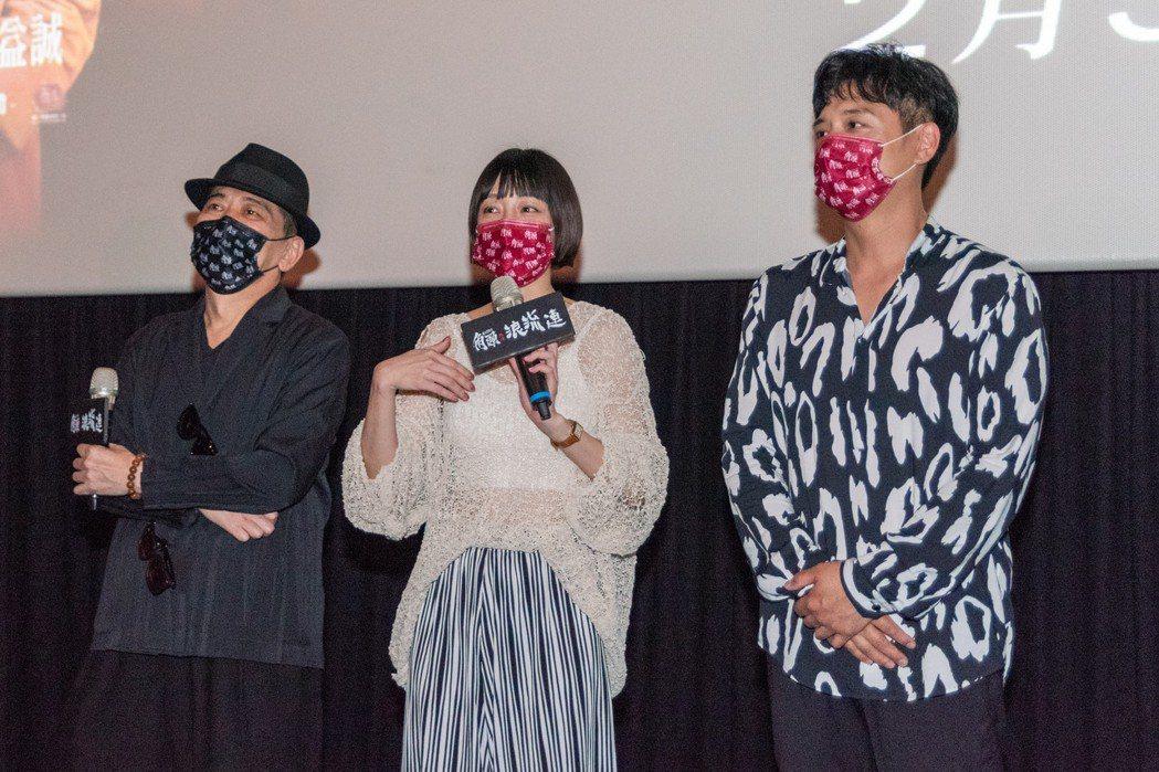 左起高捷、謝欣穎、鄭人碩為「角頭-浪流連」宣傳跑映後。圖/巧克麗娛樂提供