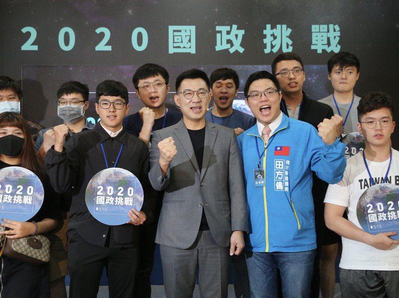 2020年國民黨主席補選時,江啟臣(前左三)獲黨內各體系青年軍支持,不過國民黨青年幹部分析,此次主席選戰已不太可能再「定於一尊」。圖/聯合報系資料照片