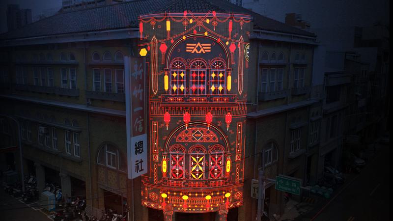 新竹市府團隊利用城區的古蹟群做「光雕投影」,透過光雕讓民眾重新看見古蹟之美,圖為新竹一信。示意圖/新竹市政府提供