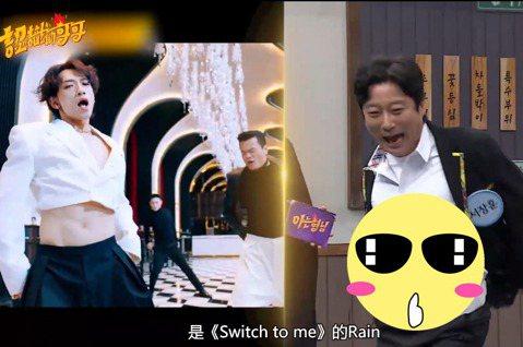 韓國人氣歌手兼演員Rain(鄭智薰)日前回歸話題不斷,除了激瘦10公斤外,近來還與和恩師朴軫永一起合作發新歌,當中Rain也在新歌中展現自己傲人的胸肌。有趣的是,藝人壽根則在韓綜中還原Rain的這段...