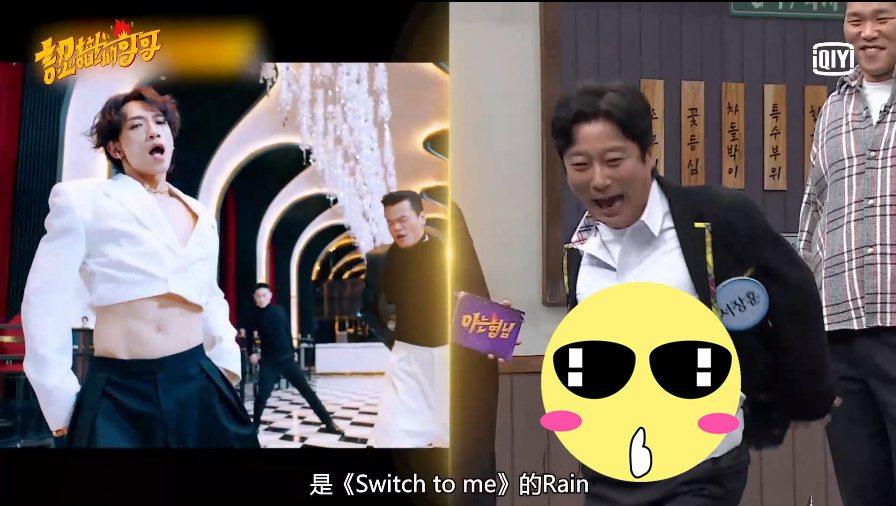 壽根神還原Rain高難度舞步,畫面一出網友笑噴。圖/擷自iQIYI TW 臉書