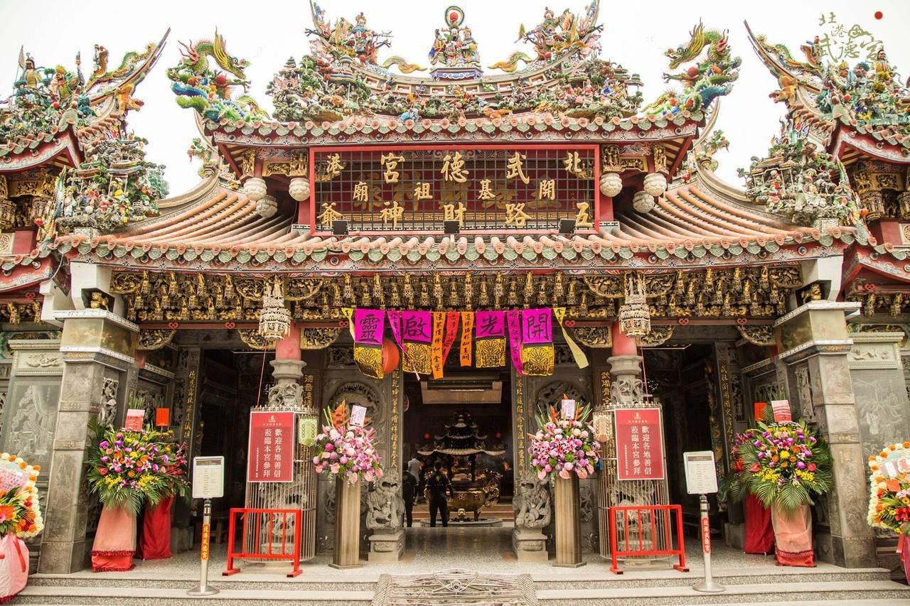 雲林縣北港武德宮財神廟是五路財神的開基祖廟,經營方向以文創見長,獨樹一格,在全國...