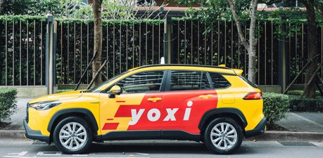 提供更安全的移動方式  yoxi與您一同防疫!