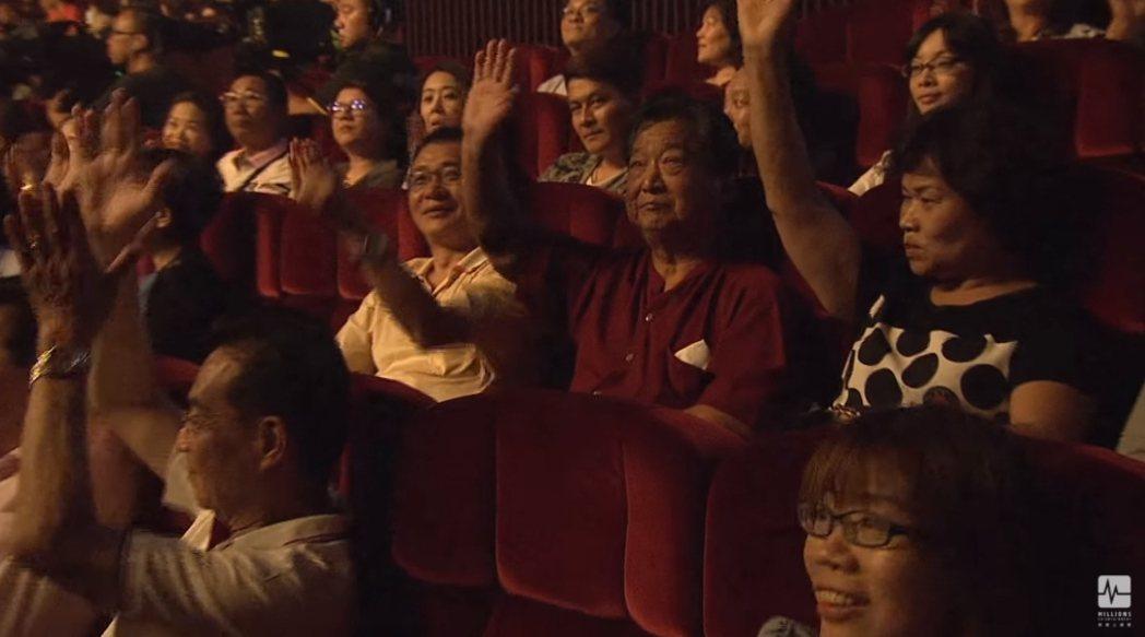 王爸爸(右二,紅衣者)4年前北上欣賞王瑞霞的演唱會。圖/摘自YouTube