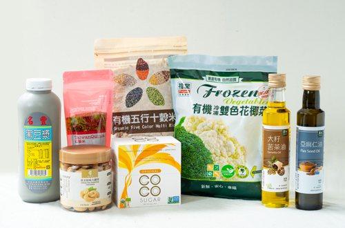 營養師推薦里仁好醣食品。輕鬆減醣,健康跟著來。 圖/張季禹 攝影