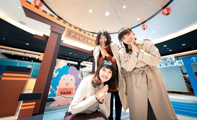 夢時代即日起至2月17日在8樓時代會館舉辦「夢空港日本美食站」。圖/夢時代提供