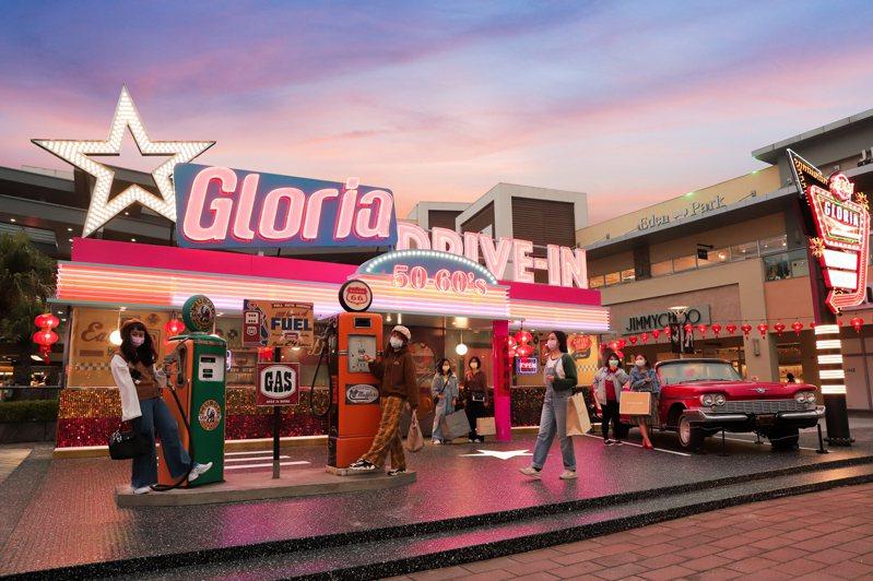 一期廣場打造美式復古公路風的「Drive-in美式搖滾快餐店」。圖/華泰名品城提供
