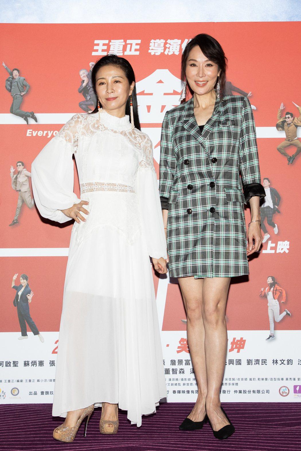 方文琳(左起)、林千鈺出席「金不厭詐」電影首映會暨記者會。記者季相儒/攝影