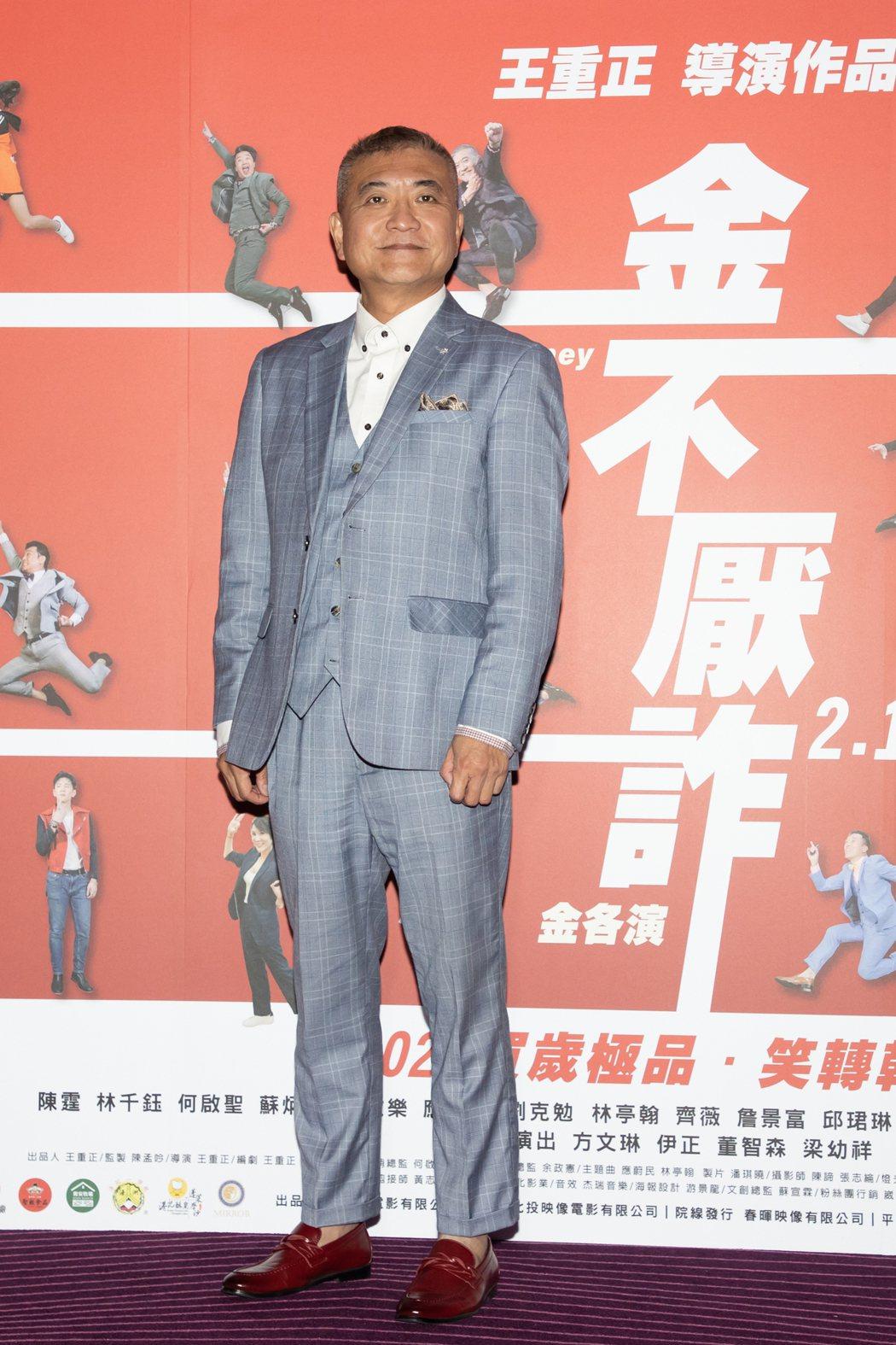 何啟聖出席「金不厭詐」電影首映會暨記者會。記者季相儒/攝影