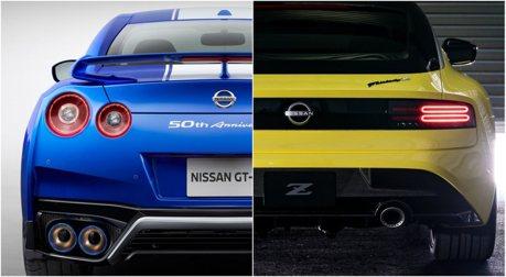 在Nissan全新電動化政策下 Fairlady Z和GT-R還能存活下去嗎?