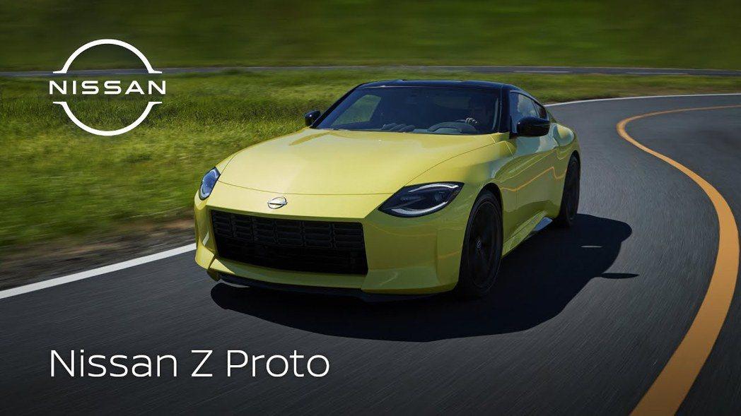 Nissan Z Proto。 摘自Nissan