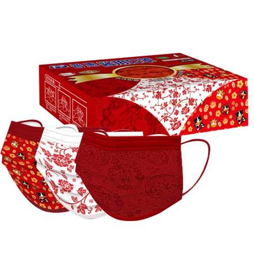 普惠醫工雙鋼印醫用口罩,PChome 24h購物即日起至2月18日任兩件特價48...