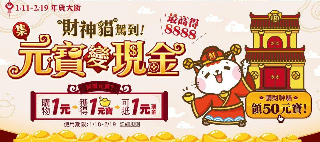 圖/取自PChome 24h購物官網
