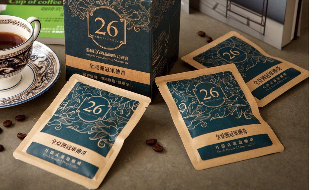 莊園26號極精品咖啡專賣,多次將全亞洲冠軍的頭銜留在台灣,成為全世界競相前來朝聖...