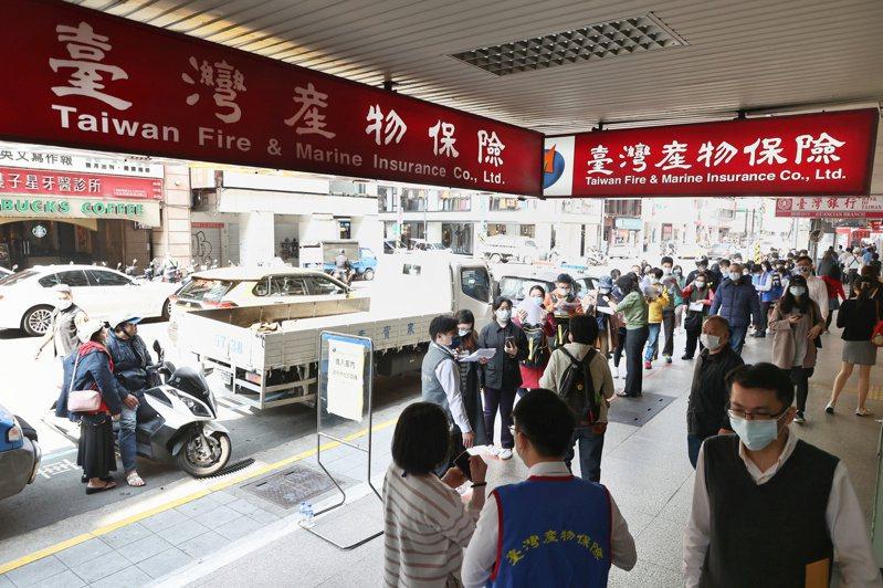 台灣產物保險日前推出防疫保單,吸引大批民眾前往排隊投保。 聯合報系資料照/記者曾原信攝影