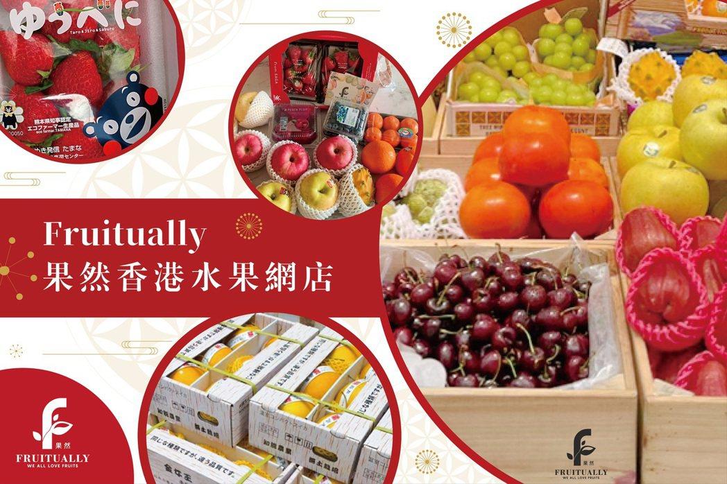 寓意美好的水果是市民年貨之選 水果網店果然嚴陣以待保證春節供應