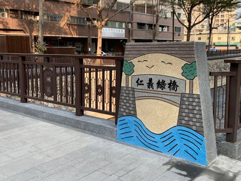 台中綠川仁義綠橋改善工程已完工,農曆年前開放通車。圖/台中市府水利局提供