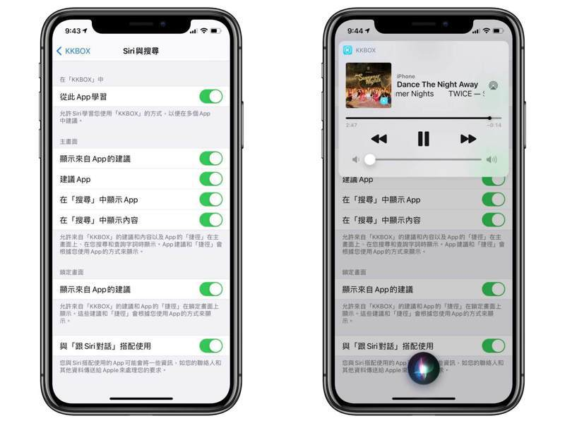 實際測試,iOS 14.5 Developer Beta 1已可直接呼喚Siri播放預設的KKBOX音樂。記者黃筱晴/攝影