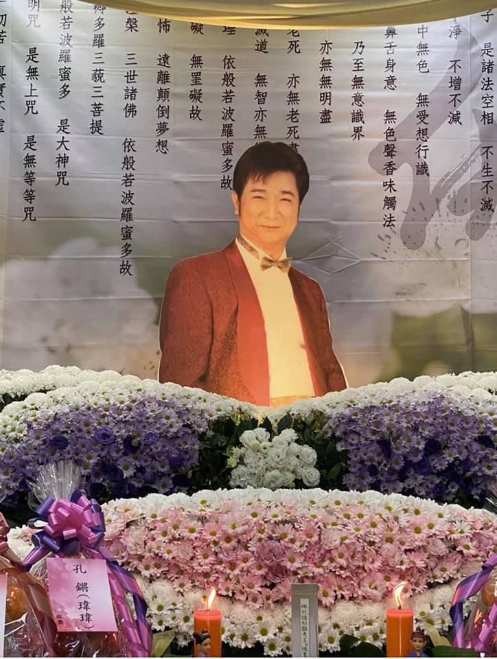 王瑞霞的父親日前過世,今舉辦告別式。圖/摘自臉書