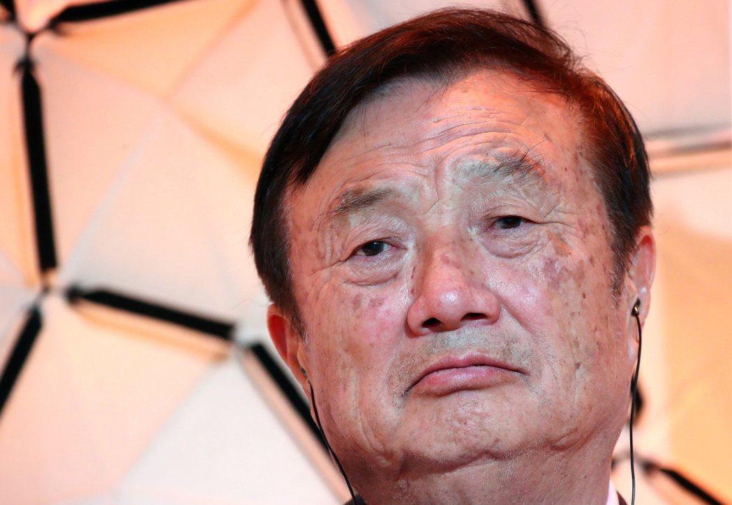 華為創辦人任正非表示,他對公司的生存能力有信心。路透