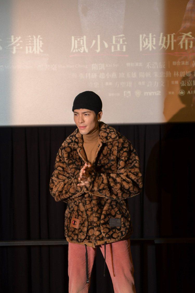 蕭敬騰出席活動時,搶先穿上COACH與Champion聯名外套。圖/COACH提...
