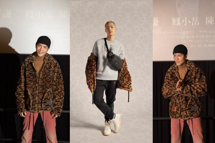 蕭敬騰與董又霖身穿COACH與Champion同款聯名外套,搭配出不同的風格。圖...