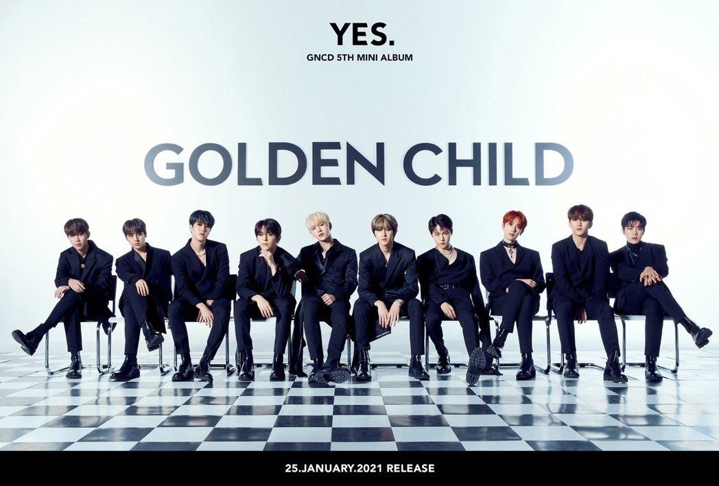 Golden Child與台灣歌迷約好不見不散。圖/RICHINING 提供
