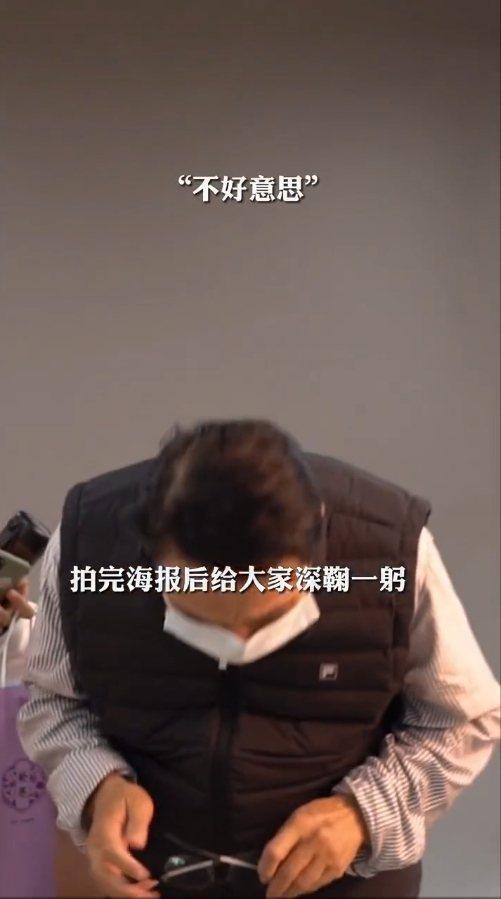 吳孟達完成工作後還鞠躬致歉。 圖/擷自微博