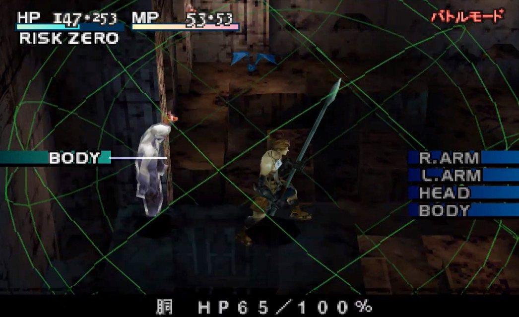 敵人進入範圍內才可以進行攻擊,跟《異魔》很相似。