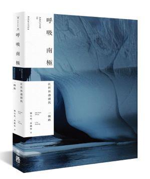 图/联经出版提供(photo:UDN)