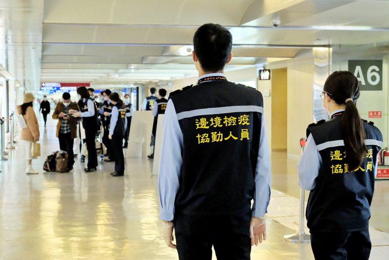 圖為機場邊境檢疫人員。 中央社